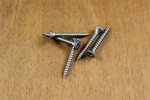 Guique screws
